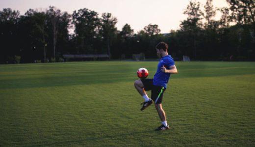 リフティングのコツと練習方法とは?【日本サッカー協会公認の現役コーチが伝授】