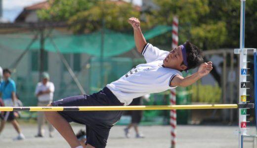 走高跳の効果的なトレーニングとは?メニューと意識するポイントを解説!