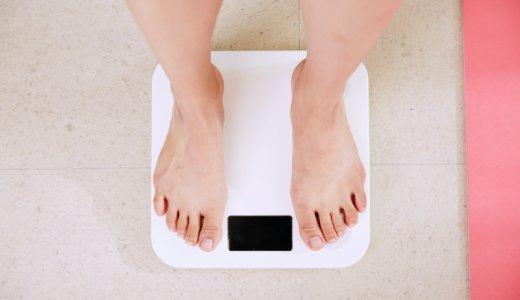 ダイエット停滞期を脱却しよう!停滞期の仕組みとサイン、対処法とは?