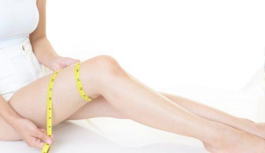 脚痩せしづらいのには理由がある?脚痩せを目指すあなたに知ってほしいポイントとエクササイズ