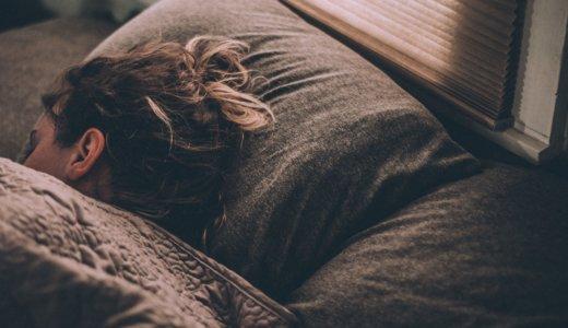 なぜ睡眠が筋トレに関係するの?筋トレの質を高める睡眠のコツとNG習慣とは?