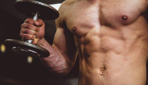 前腕の筋トレメニュー3選!前腕を鍛えるべき理由と鍛え方のポイントまで紹介!