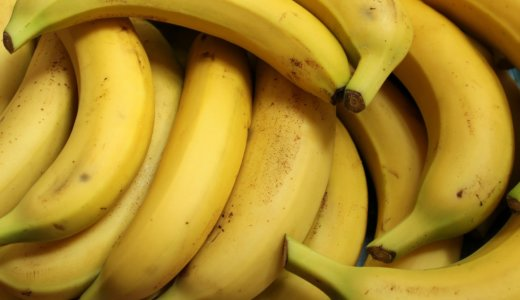 なぜバナナは筋トレ向きなのか?バナナの栄養素や筋トレ向きの理由を徹底解剖!