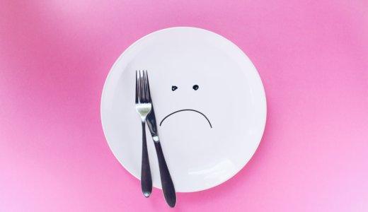 空腹時・満腹時の筋トレは絶対ダメ?その理由と食事の理想的なタイミングを紹介!